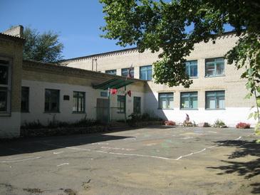 Официальный сайт школы 4  Муниципальное бюджетное